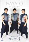 DVD は・や・と Live Clips─1st[4093]