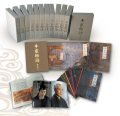 DVD 原典 平家物語 巻一〜十三 セット[4105-S]