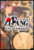 林田ひろゆき&ZI-PANG LIVE in FUKUOKA 2010[4119]