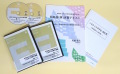 DVD+楽譜 中学生に学ばせたい!これからの箏の授業+和楽器「箏」実習テキスト[4156]