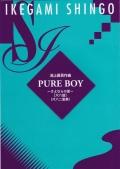 PURE BOY~さよならの夏(尺八譜)[5401-2]