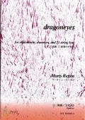 楽譜 dragoneyes─尺八、三味線、21絃箏のための(三味線文化式)[5450-4]