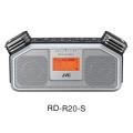 ポータブルデジタルレコーダーRD-R20シルバー[6023-S]