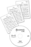 遠音を奏でるVol.3対応「星のふる里」データディスク[TONE-367]