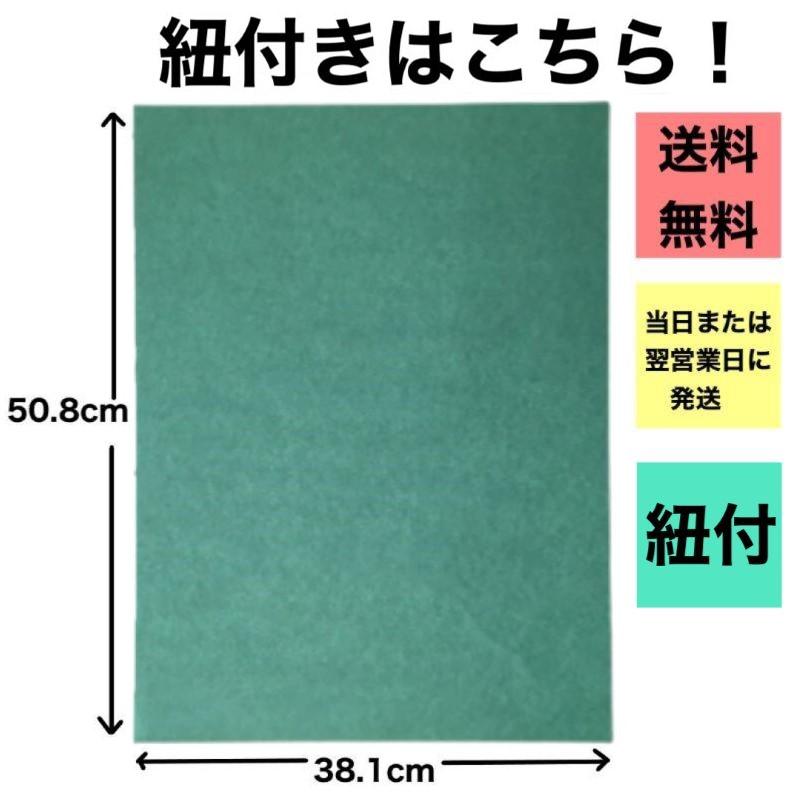 グリーンパーチは魚を包み熟成ができる特殊な紙です