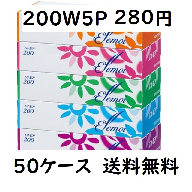 エルモアティッシュの卸売りは浜田紙業です