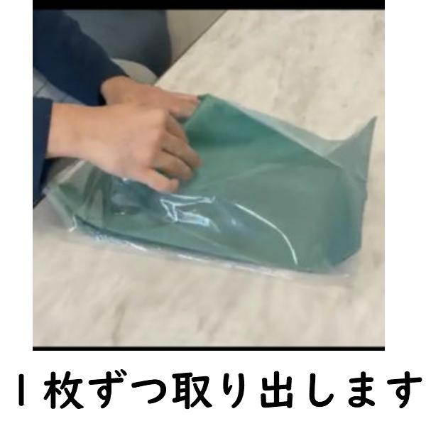 耐水紙グリーンです