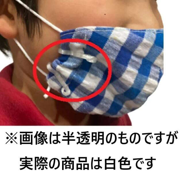 子ども用マスクフレームです