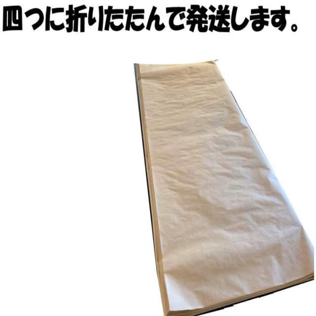 両更クラフト包装紙の業務用サイズ