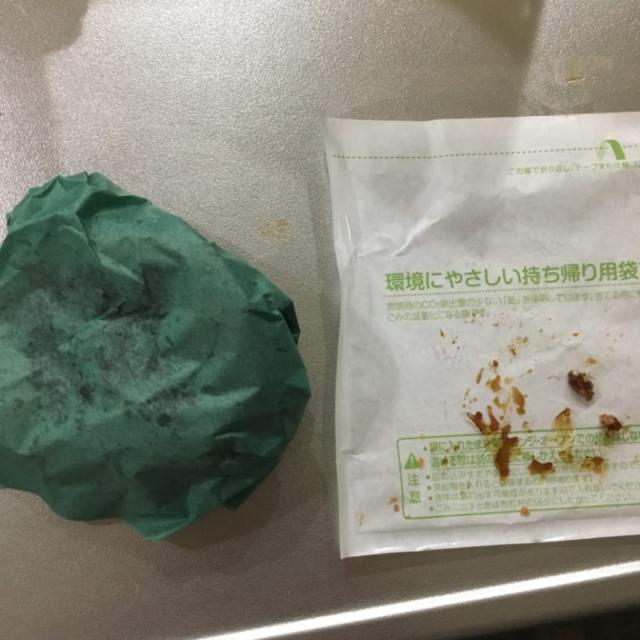 グリーンパーチ紙は食品包装で使用できます