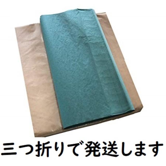 グリーンパーチ紙の大きいサイズは三つ折りで発送します