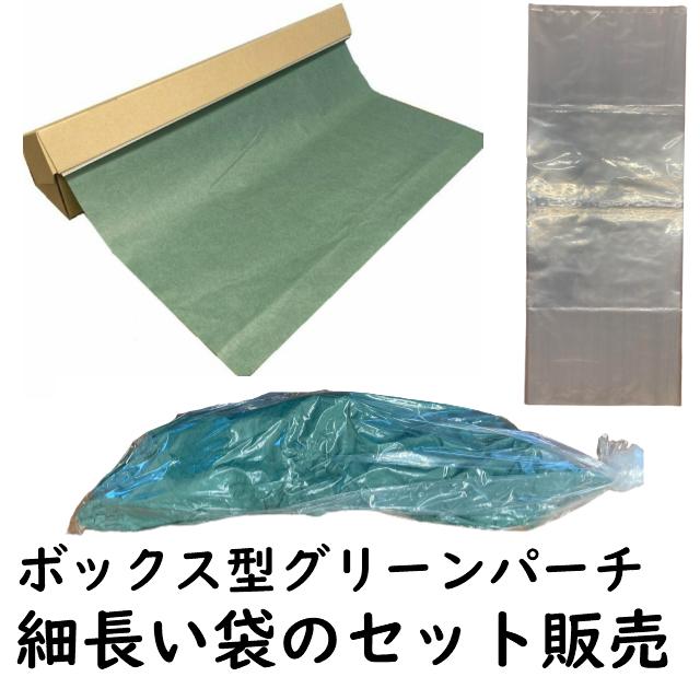 魚用のナイロン袋です