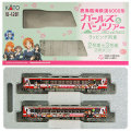 ☆★SALE★☆【中古】Nゲージ/KATO 10-1281 鹿島臨海鉄道6000形 ガールズ&パンツァー ラッピング電車 2号車+3号車 2両セット【A】