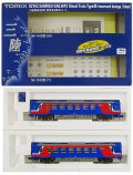 ★★SALE★★【中古】Nゲージ/TOMIX 92143 三陸鉄道36形 更新色(青色) 2両セット【A】