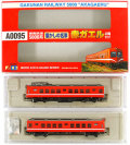 ★★SALE★★【中古】Nゲージ/マイクロエース A0095 岳南鉄道 5000系 「赤ガエル」 2両セット【A】