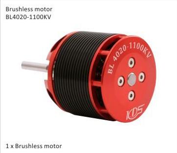 BL-4020-1100KV KDS AGILE5.5用 1100KV ブラシレスモーター