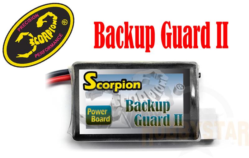 スコーピオン Scorpion Backup Guard II