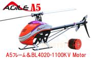 AGIEL A5 フレームキット&KDS BL4020-1100KVモーター セット