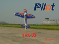 Pilot社 YAK54 121inch (3.07m 37.5%) エンジン機 送料込・関税込・運送保険込