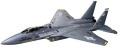 F15 ARFブラシレスバージョン サーボアンプモータ組み立て済み グレー