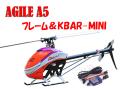 AGIEL A5 フレームキット&KBAR-MINI セット
