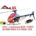 AGIEL A5 フレームキット&SCORPION HKIV-4025-1100KVモーター&HOBBYWING PLATINUM 120Aアンプ セット