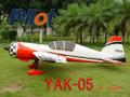Pilot社 YAK54 87inch (2.2m 30%) エンジン機 送料込・関税込・運送保険込