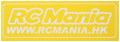 JR XG8/XG14用 プロポスキン カーボン調 イエロー(送料無料)