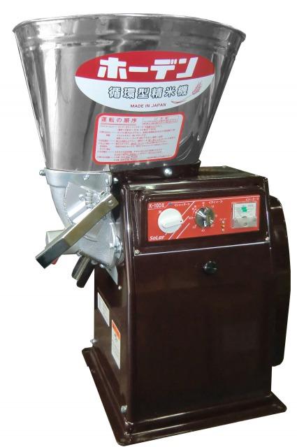 10kg用 小型循環式精米機【NSK-10】