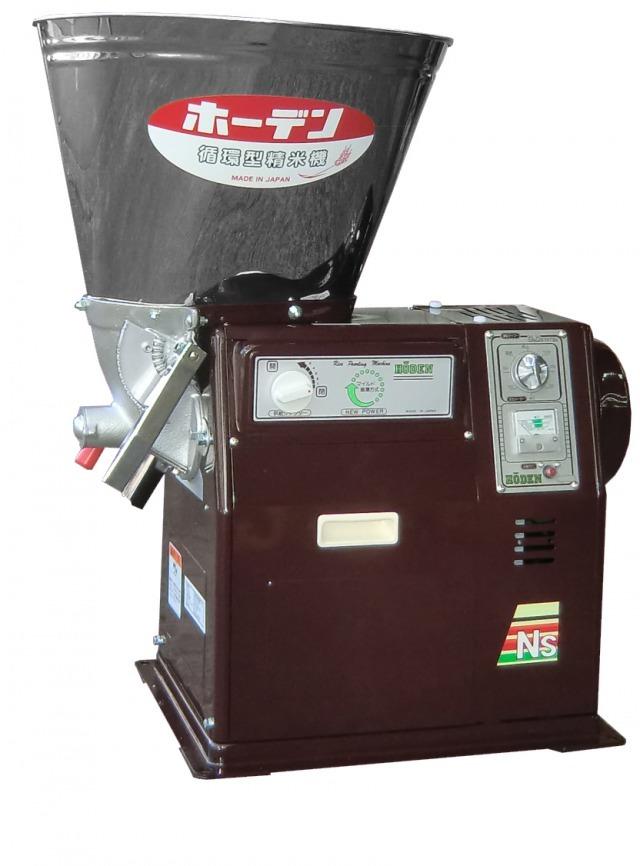 15kg用 強力型循環式精米機【NSF400】