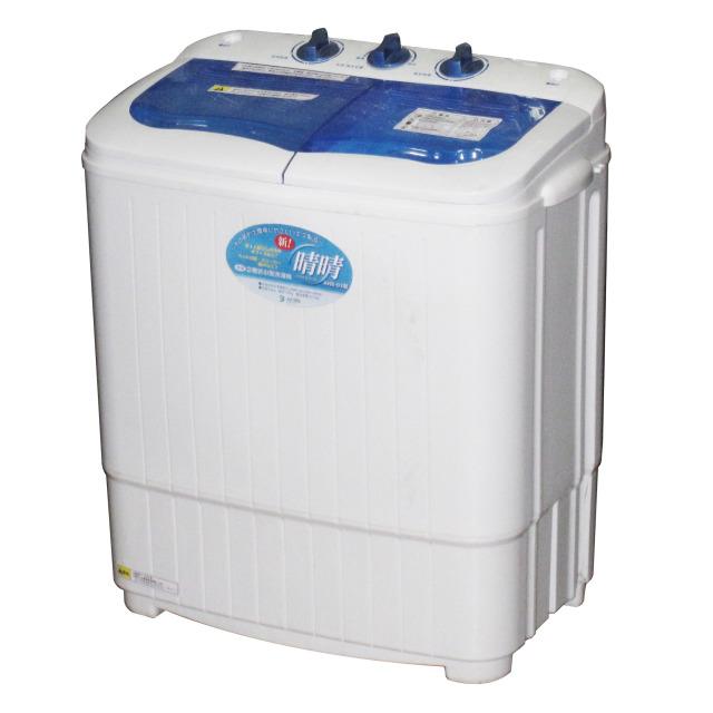 【送料無料】二層式エコ洗濯機   【返品不可・代引不可】