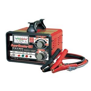 【送料無料】セルスタータ付充電器12/24V150A W-30【返品不可・代引不可】