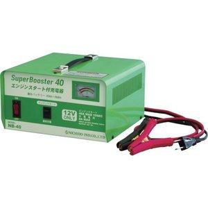 【送料無料】セルスタータ付充電器40A W-28【返品不可・代引不可】