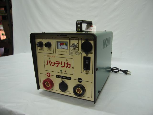 【送料無料】エンジンスターター12V W-32-1【返品不可・代引不可】