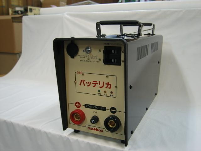 【送料無料】エンジンスターター12/24V400A W-32-3【返品不可・代引不可】