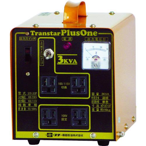 【送料無料】切換式電圧変換機 W-27  【返品不可・代引不可】