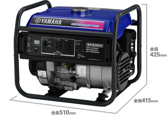 【法人様送料無料】【個人様不可】汎用発電機2300 W-19 【返品不可・代引不可】