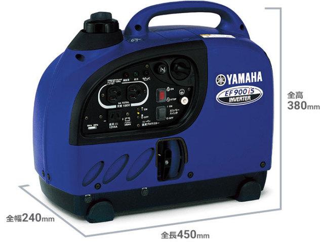 【法人様送料無料】【個人様不可】インバータ発電機900 W-20 【返品不可・代引不可】