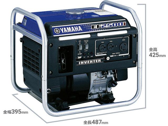 【法人様送料無料】【個人様不可】インバータ発電機2500 W-21 【返品不可・代引不可】