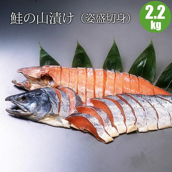 ギフト海産物