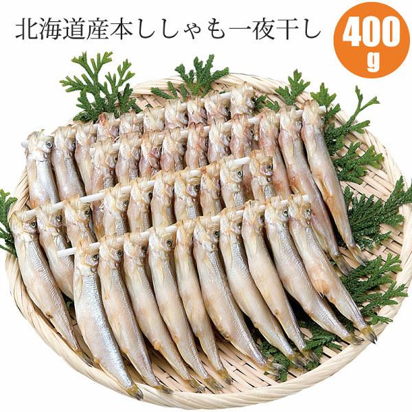 北海道グルメ