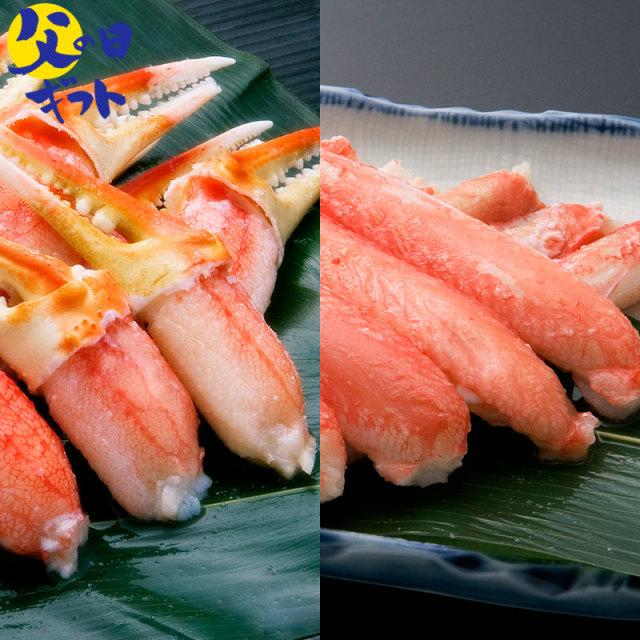 贅沢蟹海鮮お手軽セット