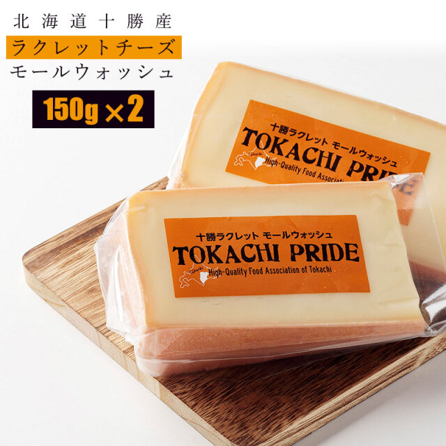 ラクレットチーズ2