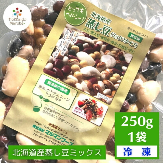 冷凍野菜蒸し豆
