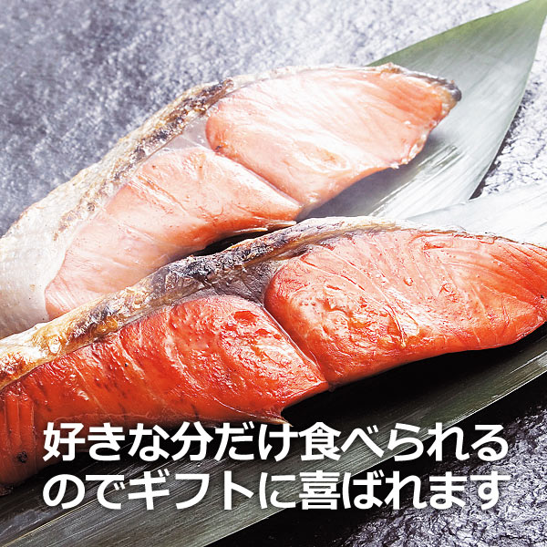 紅鮭&時鮭セット