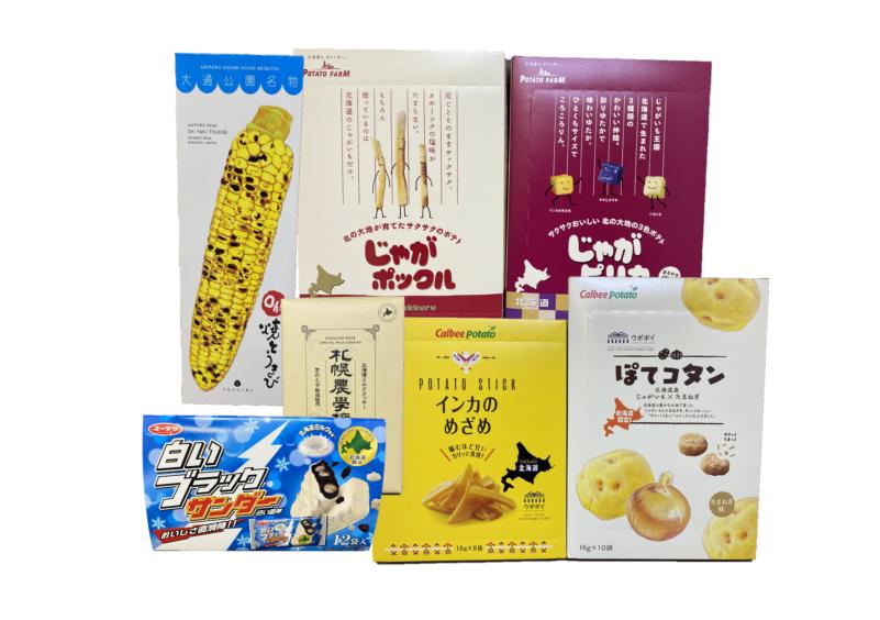 期間限定 5,000円ポッキリセット D (お土産お菓子7点)送料無料