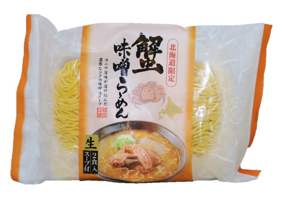 北海道限定 蟹味噌生らーめん 2食入