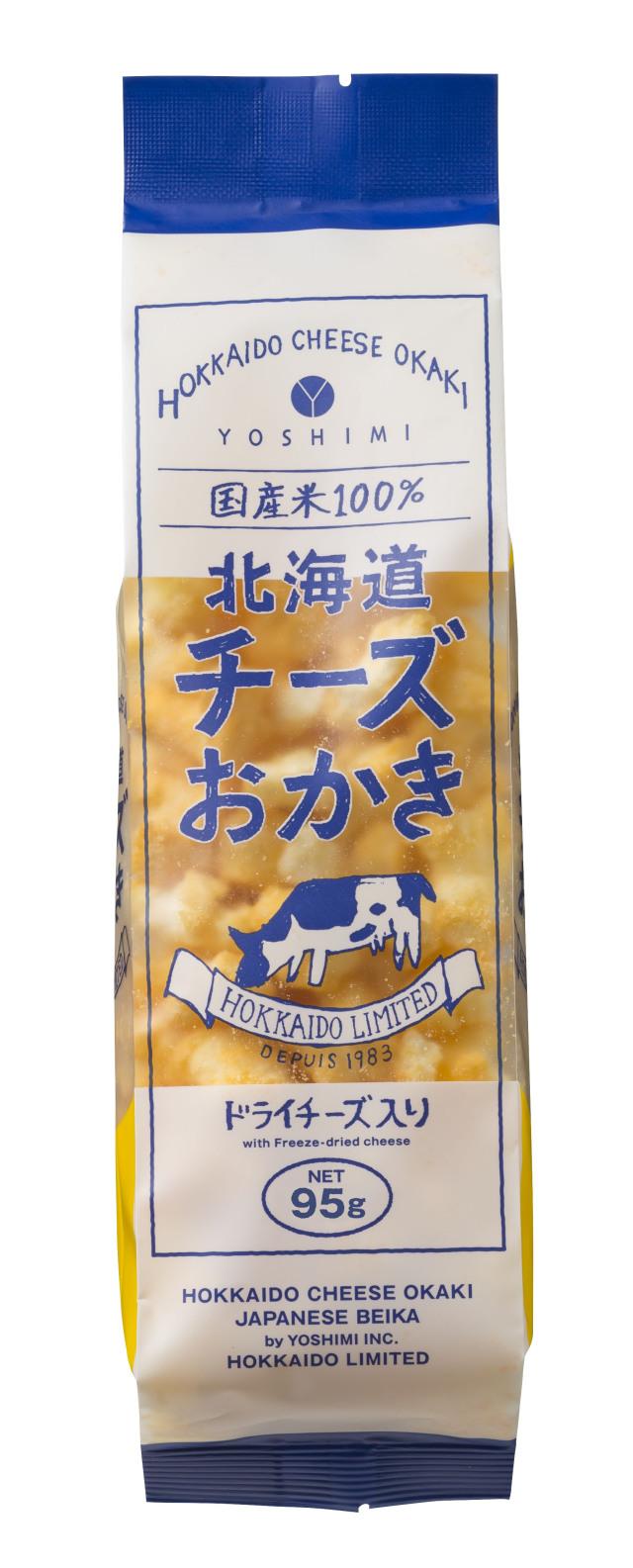 北海道チーズおかき スタンドパック