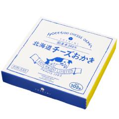 北海道チーズおかき 箱
