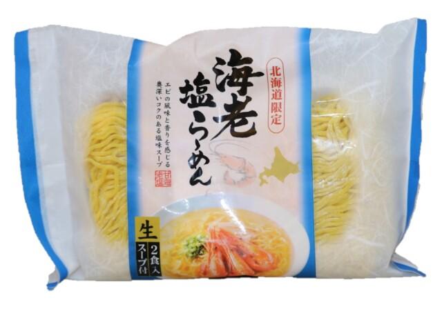 北海道限定 海老塩生らーめん 2食入